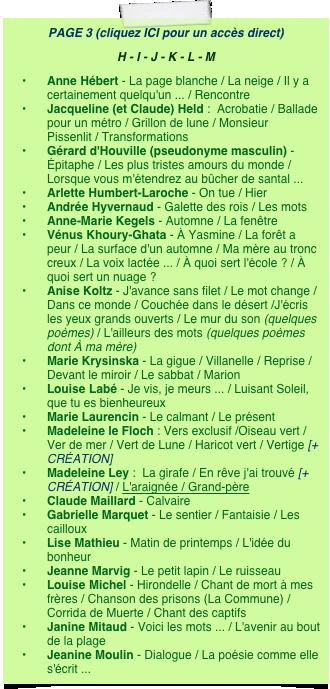 Les Amours de Louise - Anne-Marie Castelain